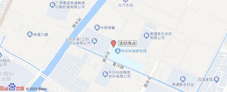 储能及微网技术应用考察团(江苏站)