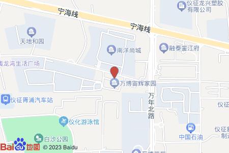 万博宙辉家园地图信息