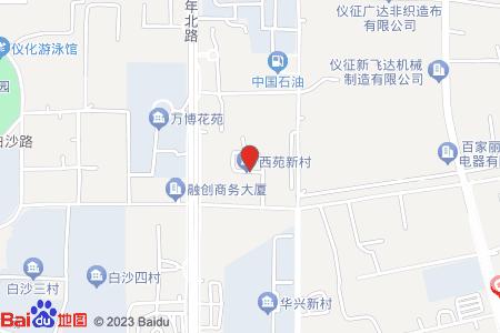 西苑新村地图信息