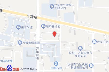 万博新华府地图信息
