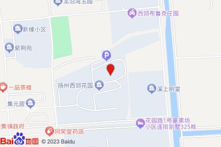 扬州西郊花园地图信息