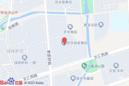 京华城荟景苑地图信息