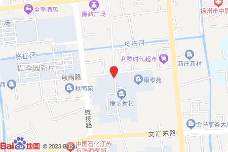 康乐新村地图信息