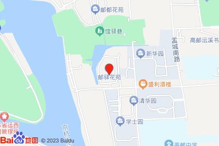 邮驿花苑地图信息