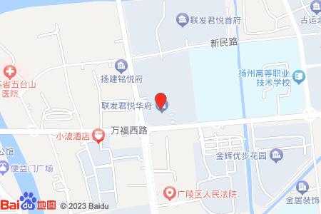 联发君悦华府地图信息