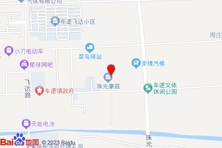 珠光豪庭地图信息