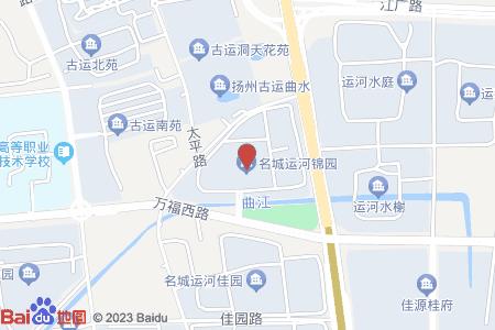 名城运河锦园地图信息