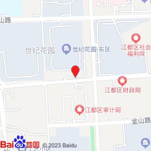 江都扬润房产中介有限公司地图信息