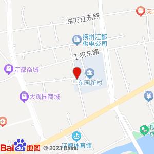揚州欣揚房產分部地圖信息