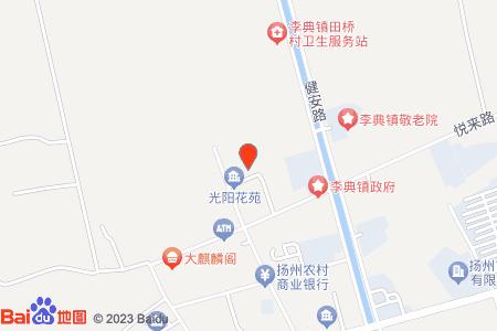 光阳花苑地图信息