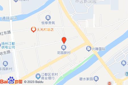 花园新村地图信息
