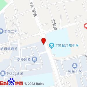扬州沃家房地产经纪有限公司地图信息