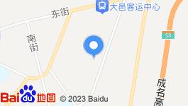 四川成都大邑县住宅现房项目整体转让