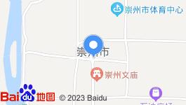 成都三郎国际度假旅游区内40亩土地出让