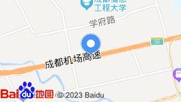 四川成都双流县住宅项目合作
