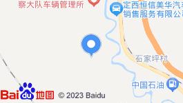 甘肃定西安定区凤翔镇张家庄村综合用地整体转让