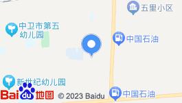 位于宁夏中卫市沙坡头区中卫客运总站9宗商服土地转让