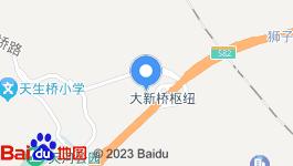 贵州教育园区土地出让