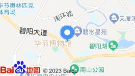 贵州毕节市金海湖区学区房优质地块转让
