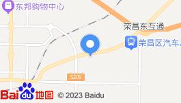 重庆荣昌区住宅用地整体转让