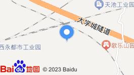 重庆渝北区酒店整体转让