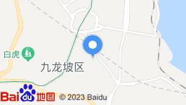 重庆九龙坡区商住地整体转让
