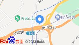 重庆两江新区110亩住宅用地整体转让