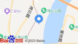 重庆两江新区263亩住宅用地整体转让