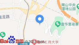 重庆南岸区四公里156亩住宅用地