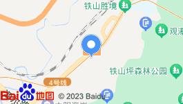 重庆江北区科教用地整体转让