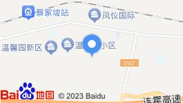 陕西宝鸡蔡家坡住宅用地124亩整体转让