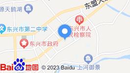 """广西防城港东兴""""旧建材城""""""""商业办公用地整体转让"""