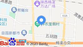 陕西咸阳杨凌区商业办公用地整体转让