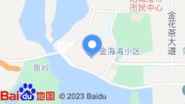钦州马来西亚中马产业园450亩商住用地75万一亩一手对接地主
