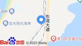 广西防城港港口区工业用地整体转让
