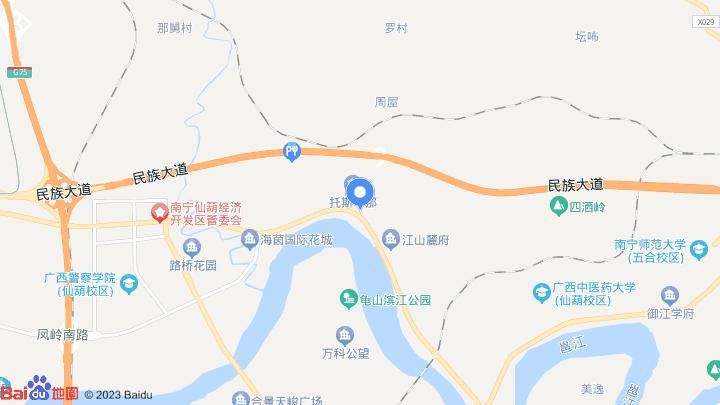 广西南宁青秀区住宅用地整体