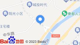 陕西咸阳秦都区商业办公用地部分转让