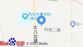 陕西西安高新区核心商圈土地转让