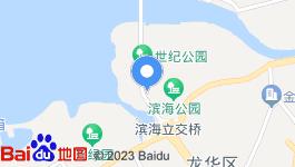 海南省海口市周边林地20亩 可做民宿 农家乐