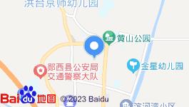 湖北十堰郧西县夹河镇10亩住宅用地,有需要开发的朋友请联系