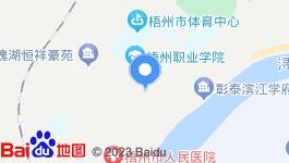 广西梧州长洲区78亩熟地住宅用地整体转让