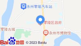 湖南永州零陵140亩商住用地转让