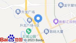 河南洛阳15亩住地出售或合作开发