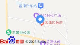 河南洛阳孟津县多块住宅用地整体转让