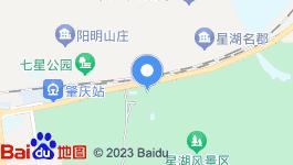 肇庆四会市250亩优质山水农场