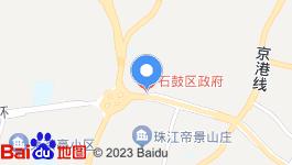 湖南衡阳市住宅用地转让
