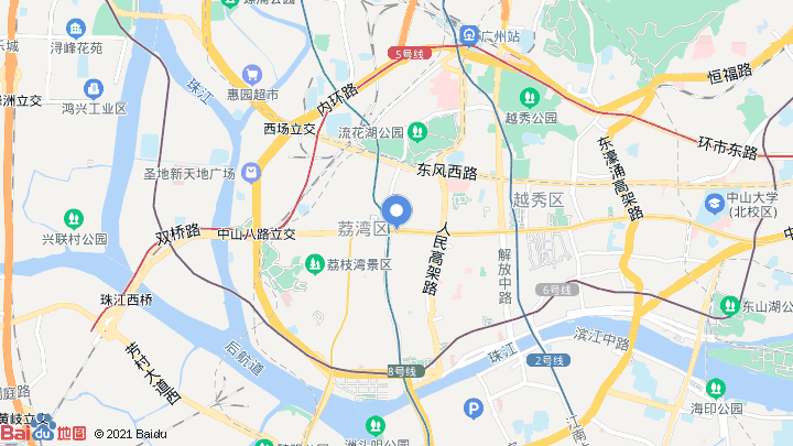 广东广州荔湾区住宅项目控股权转让