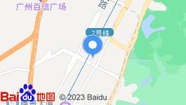 广东广州花都区商业办公用地整体转让