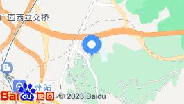 1800广州市南泰路商住在建工程转让
