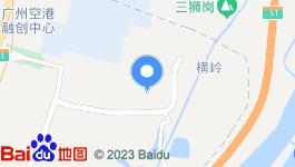 广州白云空港区299亩仓储物流用地整体转让